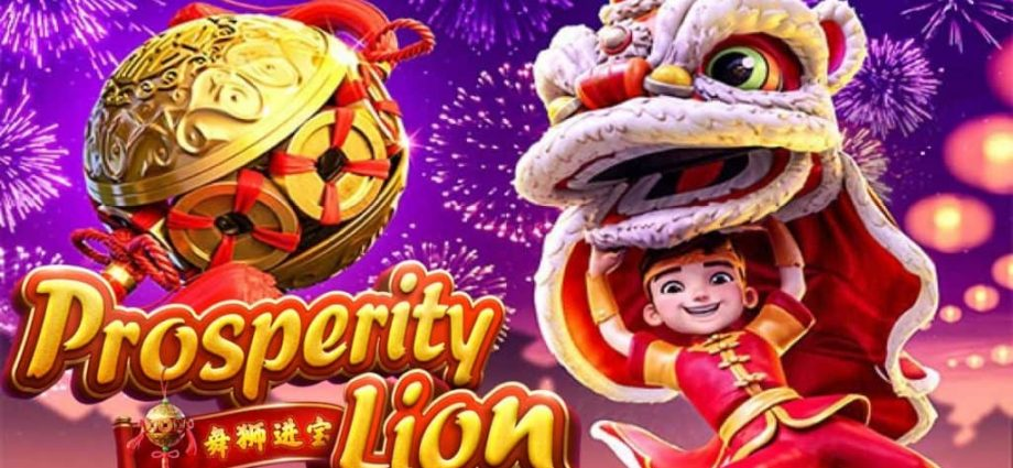 ร่ำรวยไปพร้อมเทศกาลตรุษจีนเพื่อรับทรัพย์เกินคาดกับเกมที่มีชื่อว่า Prosperity Lion