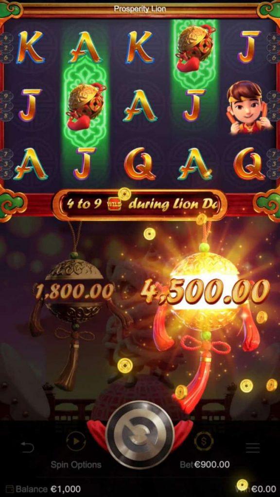 ลักษณะของเกม Prosperity Lion