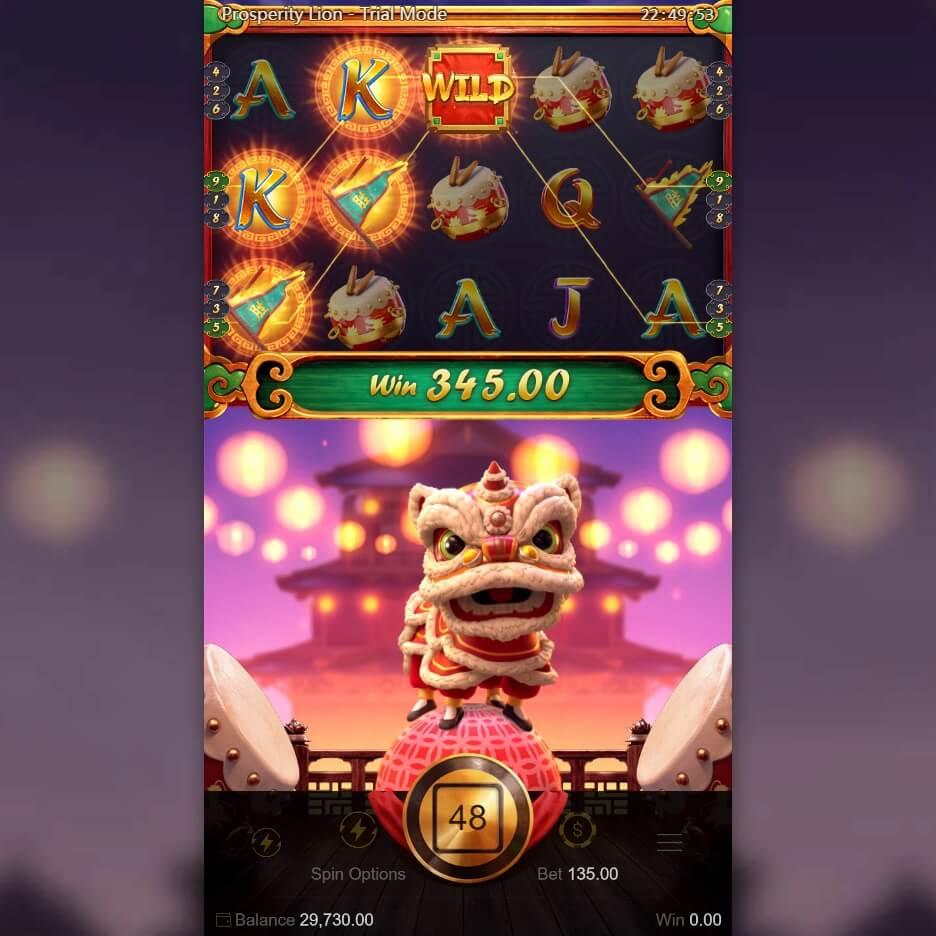เทคนิคในการเล่นเกม Prosperity Lion