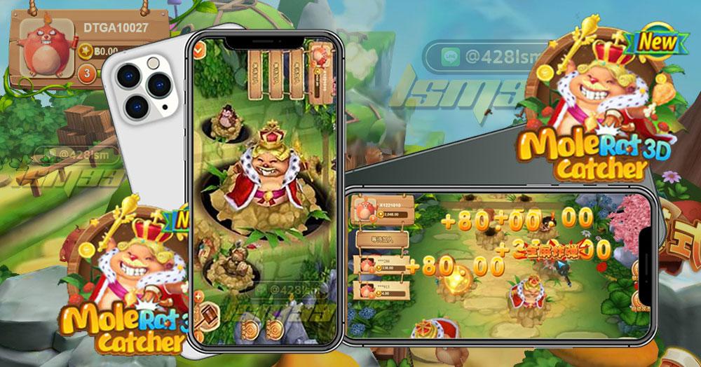 เกมตีตุ่นออนไลน์ ที่เป็น Casino ยอดเยี่ยมน่าลงทุนมาก
